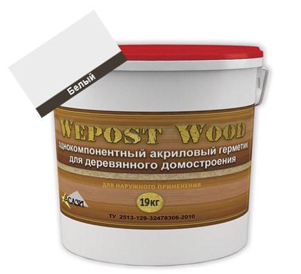 Герметик Wepost Wood Белый 19 кг